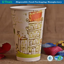 Promotion Disposable Coffee Cup