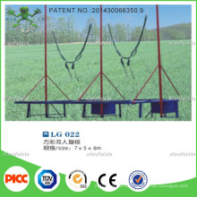 Latest Outdoor Double Bungee Trampoline with Cord