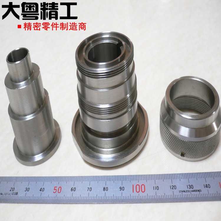 Hymu 80 Machined Parts