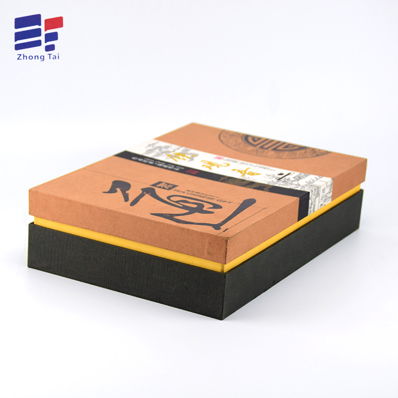 Book Shape Packaging Box