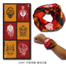 Multifunctional Seamless Knitted Elastic Magic Bandana Hat (YKY1006-8)