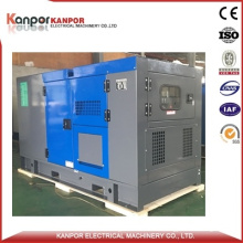 FIAT Engine 58kw 73kVA Diesel Generator with Soundproof Canopy