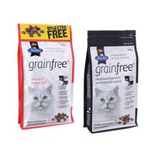 Pochette pour aliments pour animaux domestiques / sacs à fond plat