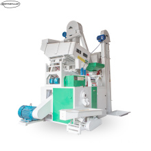 Latest design commercial rice milling machine