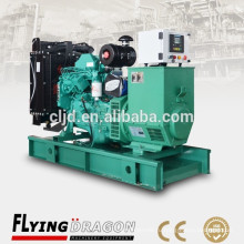 50kva генератор с двигателем Cummins 60HZ малые дизель-генераторы 40kw для продажи