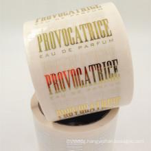 custom printing gold foil stamp cosmetic label sticker