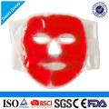 Funny Eye And Travel Gel Eye Mask