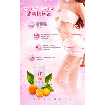 Navel orange enzyme extract