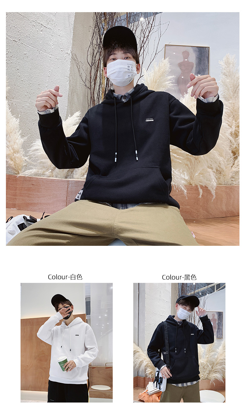 Men's Windproof Sweatshirt