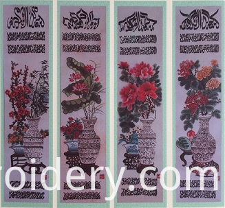 Hand Embroidery Arabic Four Screen