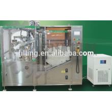 Высокоскоростная автоматическая машина для наполнения и запайки ZHNG-100A
