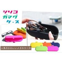 Fashion Colorful Silicone Rubber Glass Case/Bag