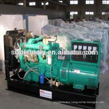 Low noise! Low fuel consumption! generator 150 kva