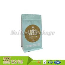 Sac à café torréfié d'impression de couleur faite sur commande de petit sac de grains de café torréfié par 250g