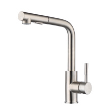 Brass pull out kitchen faucet