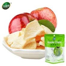 Brochettes de pommes séchées / Tranche de pomme croustillante 22g