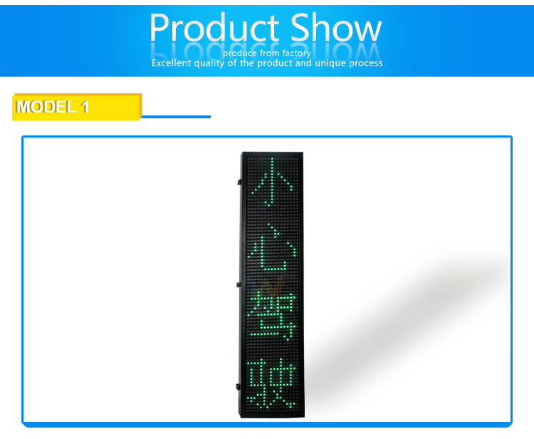 full-color-led-display_05