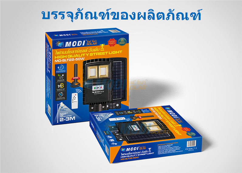 solar power street light price