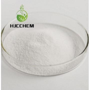 4075-81-4 Calciumpropionat Essigsäure Calciumsalz