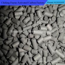 Pyrolysis Carbon Black Price/Abrasion Resistant Rubber/Activated Carbon Price Per Ton