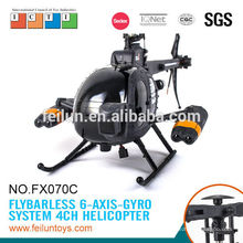 Helicóptero cool fx070c grande 2.4g 4ch flybarless controle remoto helicóptero com giroscópio para certificado de CE/ROHS/FCC/ASTM venda