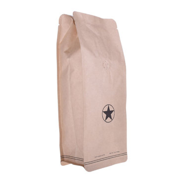 250g Kraft Paper Flat Bottom Compostable Material Biodergradable Coffee / Tea Bag Masala