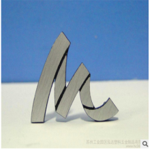Special Shaped Aluminum Namplate