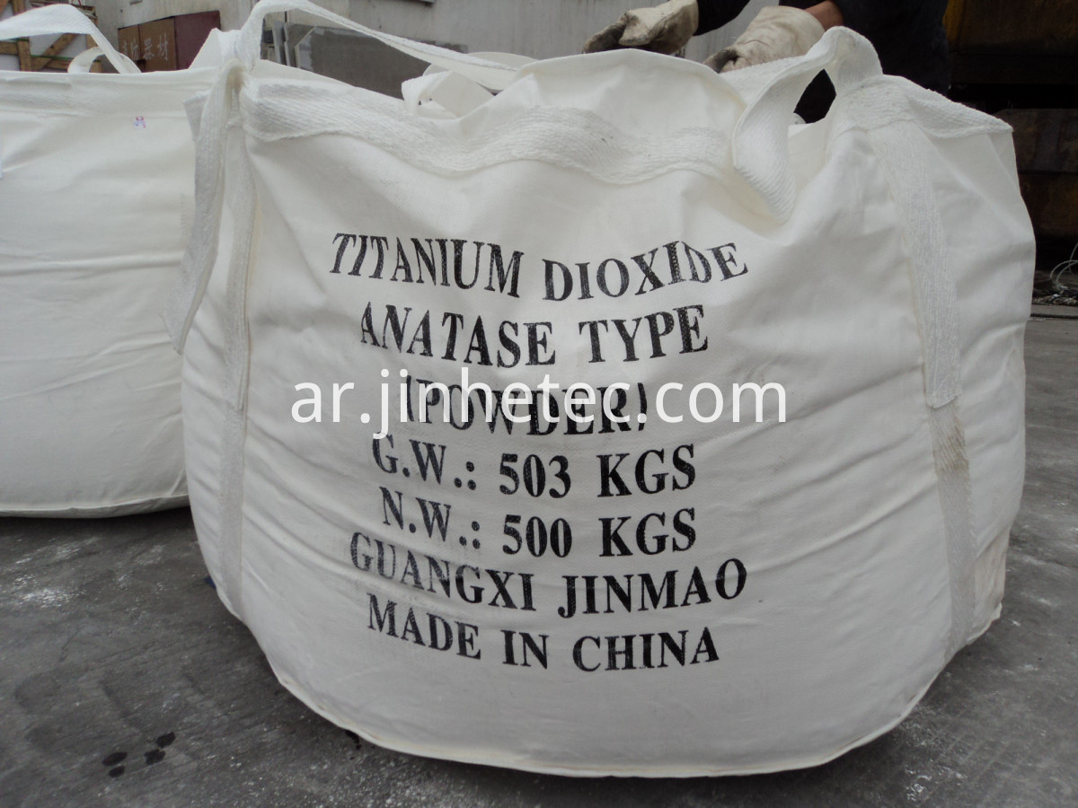 Titanium Dioxide Rutile ATR311 Powder Coating