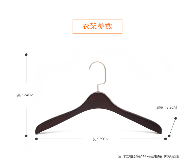 1_03 EISHO Wholesale Fashion Wooden Coat Hanger