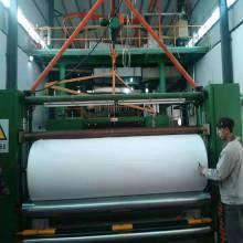Spunbond non woven fabric making machine