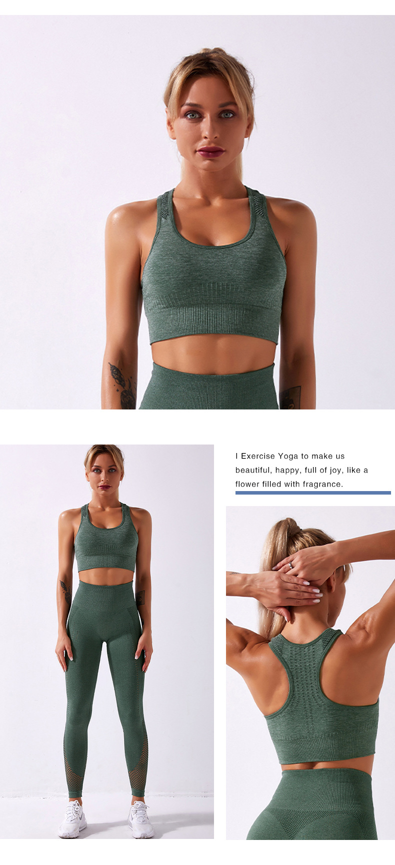 Gym wear yoga set (5)