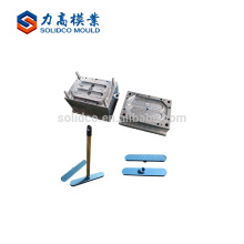2018 Different Kinds New Design Plastic Injection Broom Mould