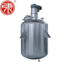30L-32000L Pressure Vessel Jacketed Reactor