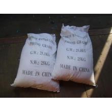 Sodium Thiosulfate Disinfectant and Decolor Agent Tech and Photo Grade