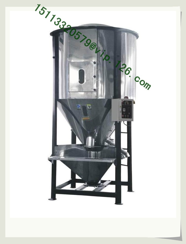 Large Vertical Mixer Photo