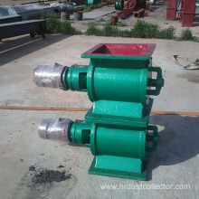 High efficiency flexible discharging rotary valve