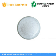 High Purity Cosmetic Grade 99% Monobenzone Powder