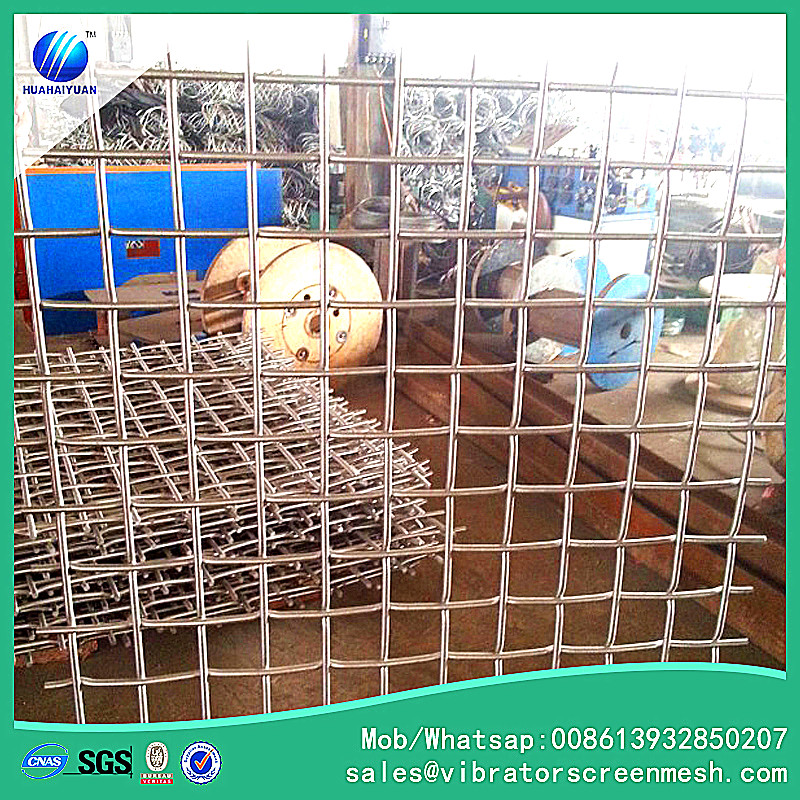 Woven Wire Stainless Steel