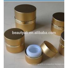 Горячие продажи Пустой Серебряный Золотой алюминиевый косметический крем Jar