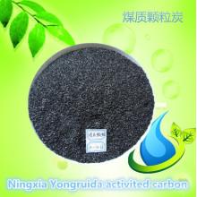Bulk density of granular activated carbon