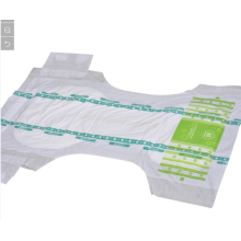 Super Absorbency Snap-on diaper