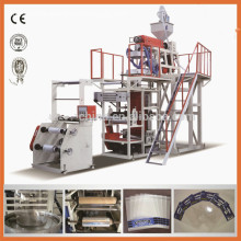Blown Film Machine Automatic PP Film Blowing Machine