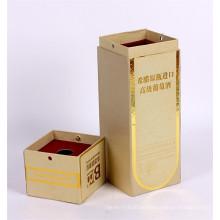 Dekorative Papier Wein Champagner Glasflasche Karton Geschenkbox Großhandel