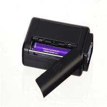 Advanced automatic cell analyzer
