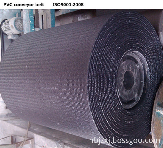 PVC 1250S-1