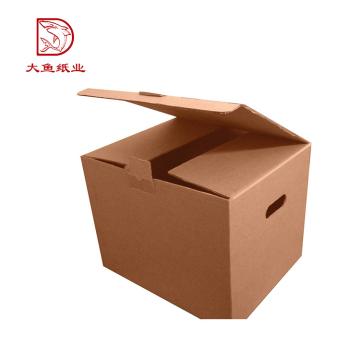 Fabrication professionnelle personnalisée imprimée à bas prix boîte d'emballage alimentaire