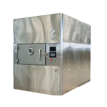 Cardamom Taro Yam Microwave Vacuum Sterilization Dryer Plantain Chips Banana Chips Vacuum Drying Equipment Microwave Heating WKS