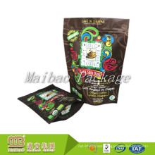 Custom Private Label Printed Ziplock Stand Up Food Packaging Bag With Aluminum Foil Inside