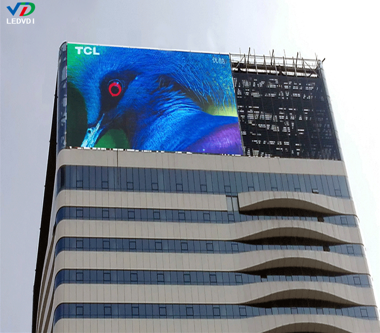 Outdoor Led Display P25 Dip Led Grille