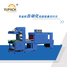 Automatic Sleeve Sealing Heat Shrink Machine for Carton Box and Door (ST-6040Z)